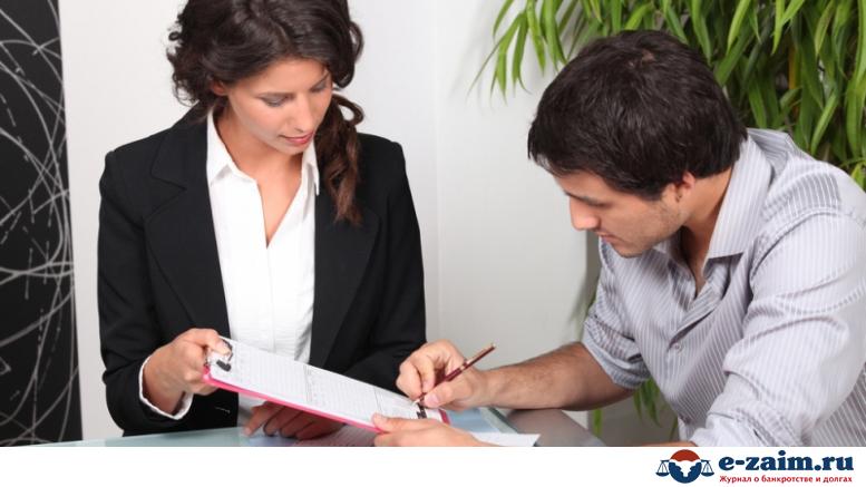 в получении кредита могут оказывать различные служащие банка