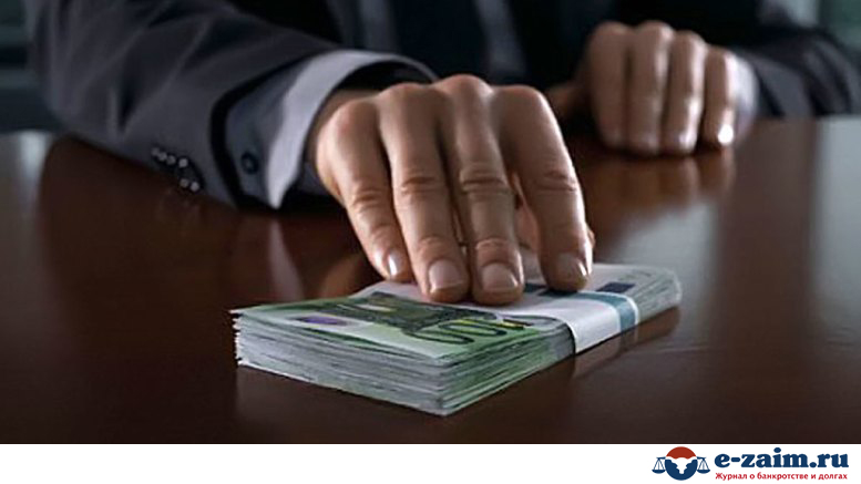 взятка сотруднику банка