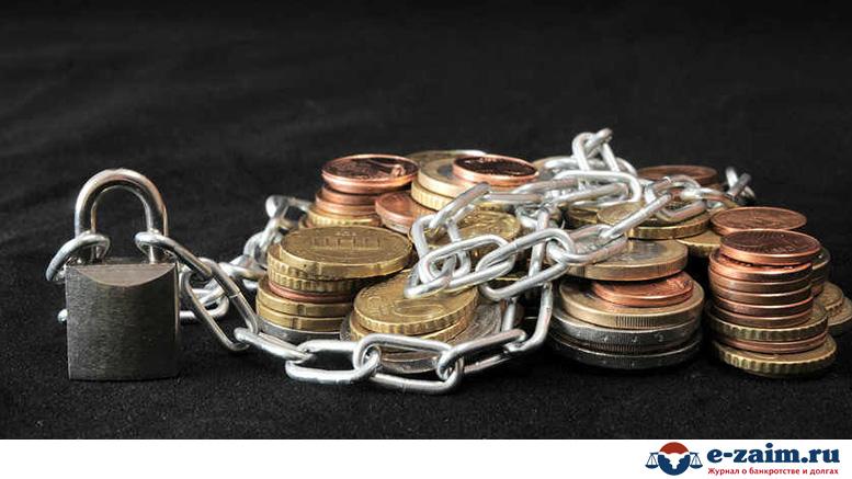 Банкротство предприятия, что это такое?