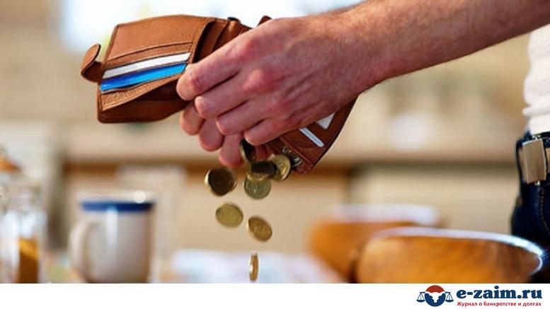 Что делать если большая задолженность по алиментам?