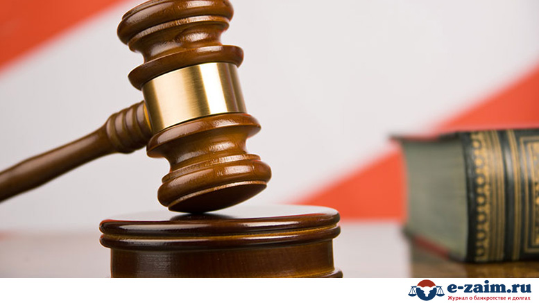 Готовый образец судебного приказа о взыскании алиментов