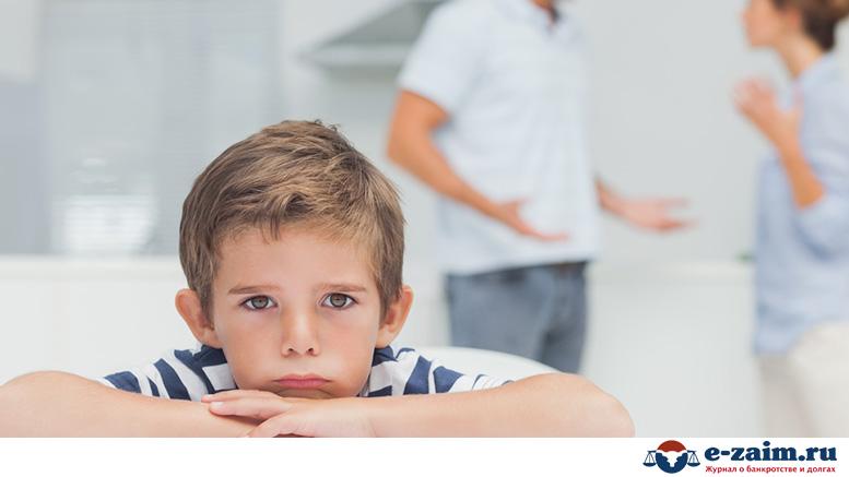 Как подать заявления на отцовство и алименты