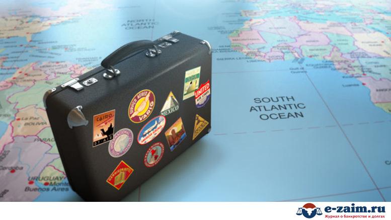 Как проверить запрет на выезд за границу?