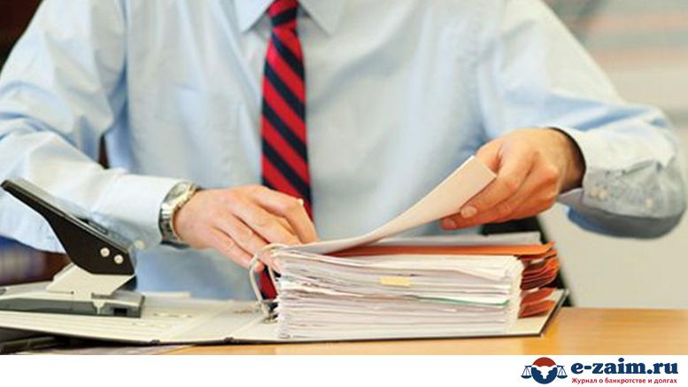 Порядок подачи апелляционной жалобы на решение взысканию алиментов (Образец заявления)