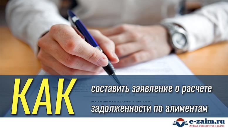 Новое в законодательстве о должниках