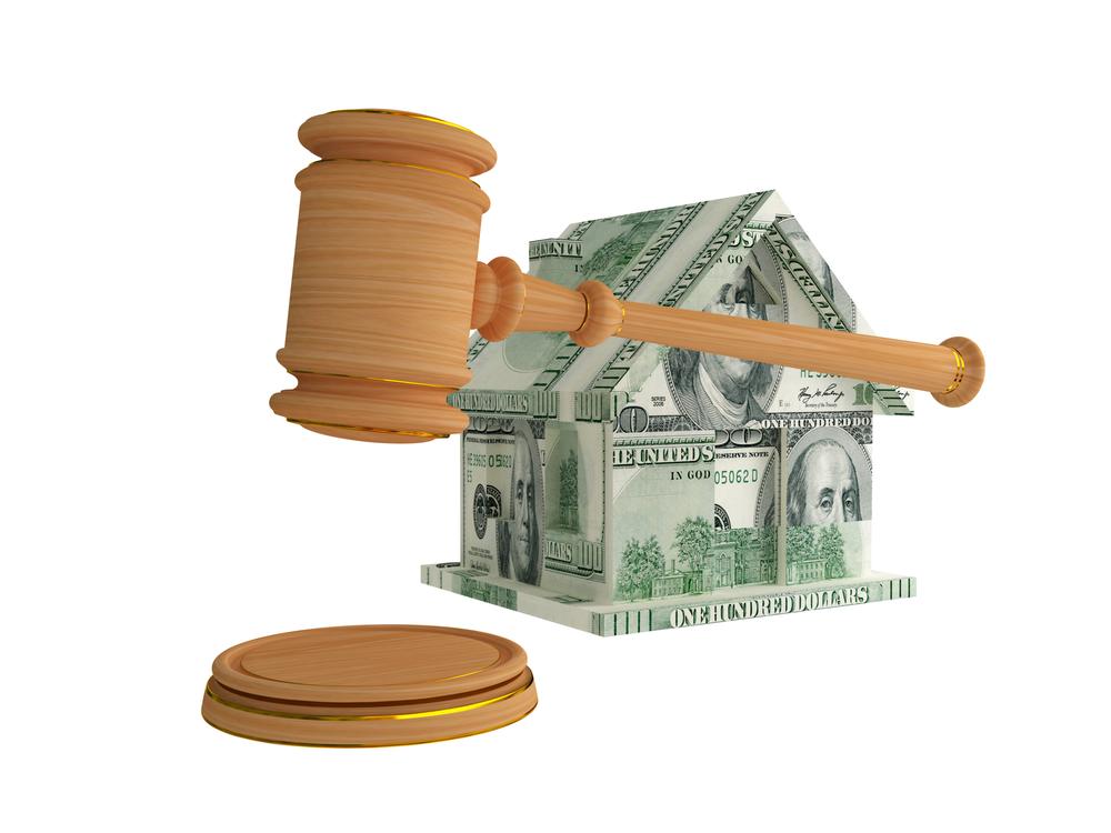 как проходят торги имуществом должников