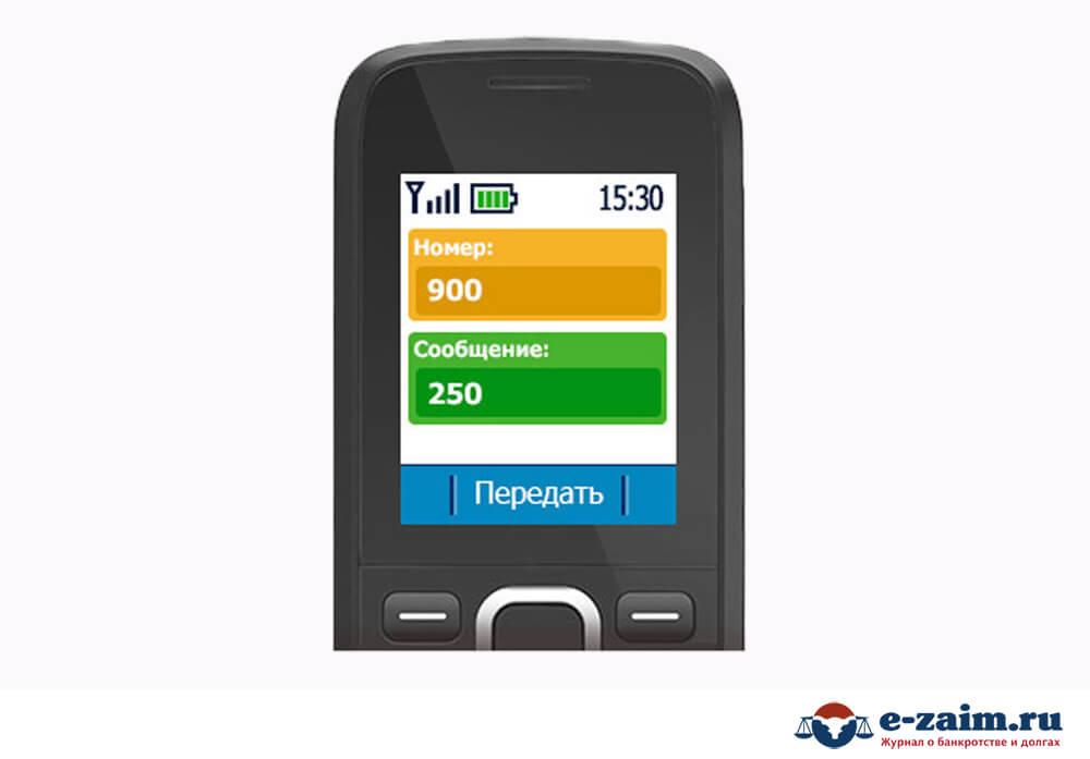 Оплата мобильного с мобильного