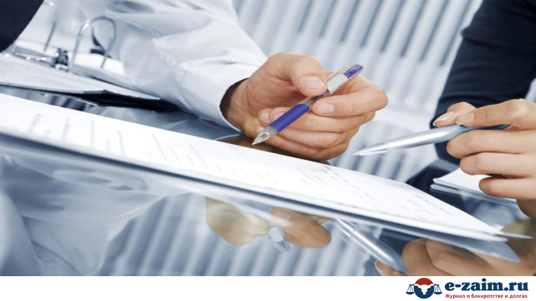 Банк перепродал долг коллекторам арест счетов судебными приставами кредитных счетов в банках