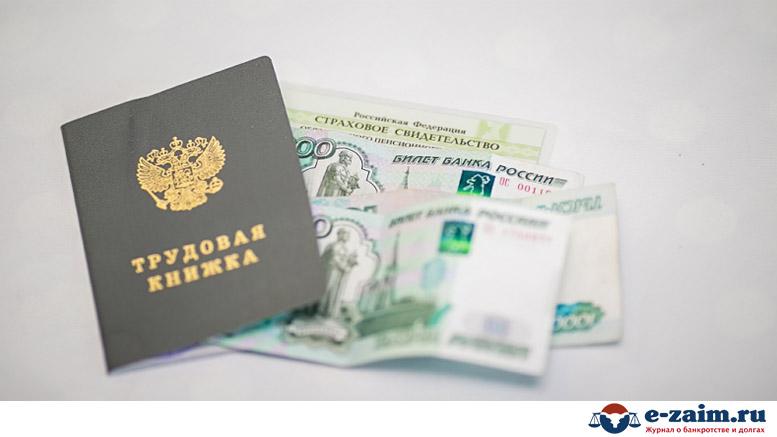пумб банк взять кредит онлайн заявка