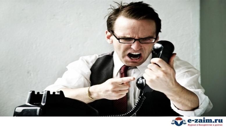 Как избавиться от звонков из банка_1