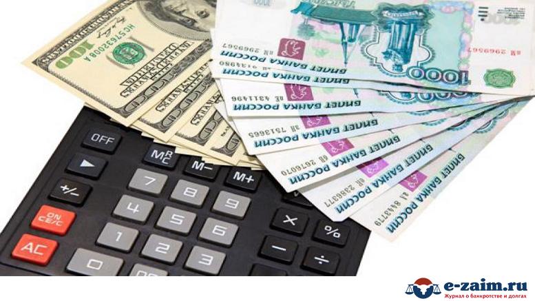 Как купить долги юридических лиц-2