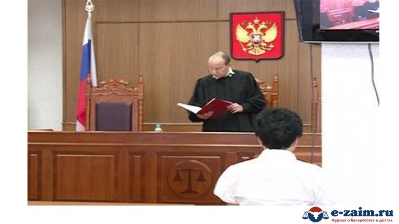 Спор в суде по кредиту
