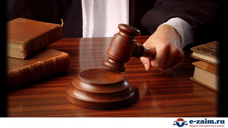 Могут ли коллекторы подать в суд на должников-2
