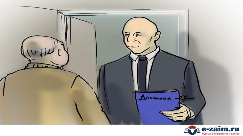 Законны ли коллекторские агентства или нет-3