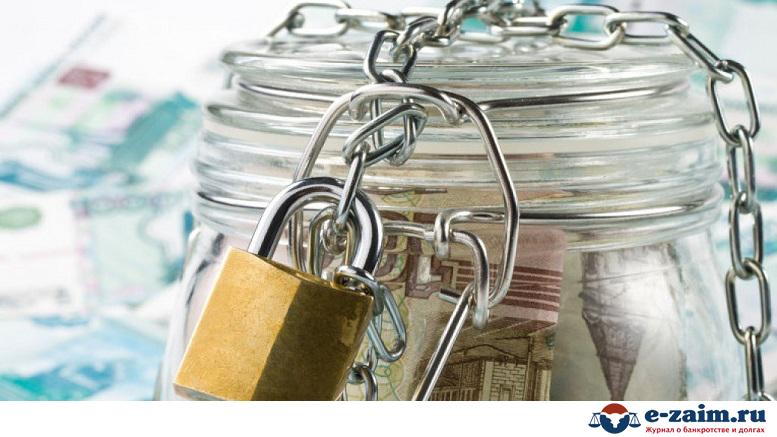 Что такое арест счета приставами заявление к судебным приставам о возврате денег списанных со счета
