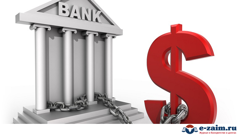 Изображение - Как лучше аннулировать кредитный долг 248