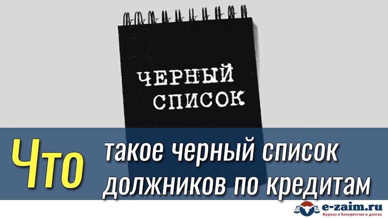 банк хоум кредит телефон горячей линии бесплатно казахстан