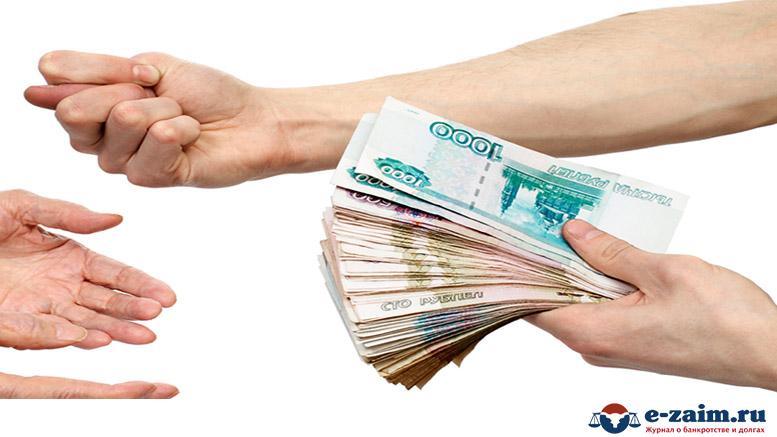 Как не отдавать деньги взятые в долг под расписку у частного лица деньги в долг под 2 в год