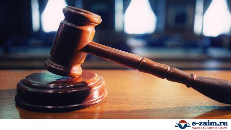 Как подать в суд на юридическое лицо неплательщика