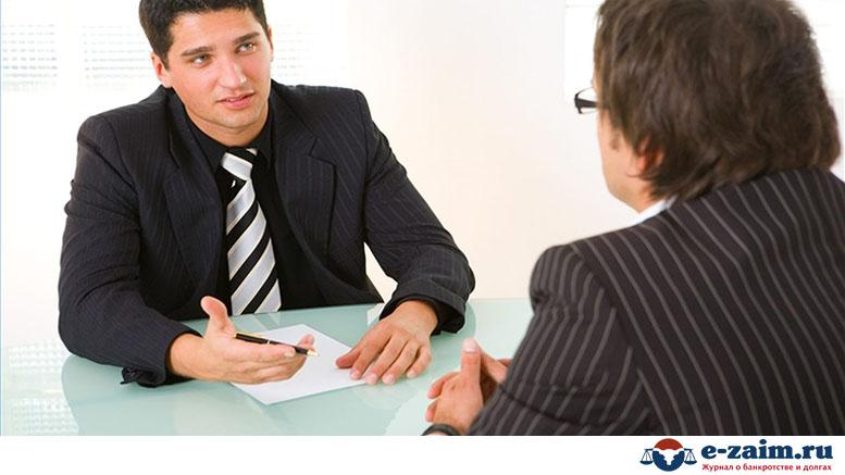 Методы работы отдела взыскания задолженности2