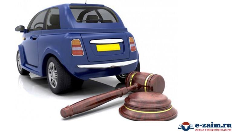 Продажа залоговых автомобилей сбербанком автоломбард на юго западной
