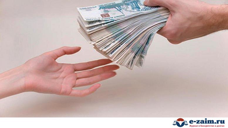 где можно получить деньги в долг на карту