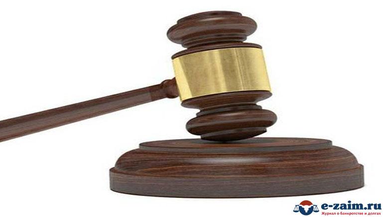 Порядок проведения торгов при реализации арестованного имущества