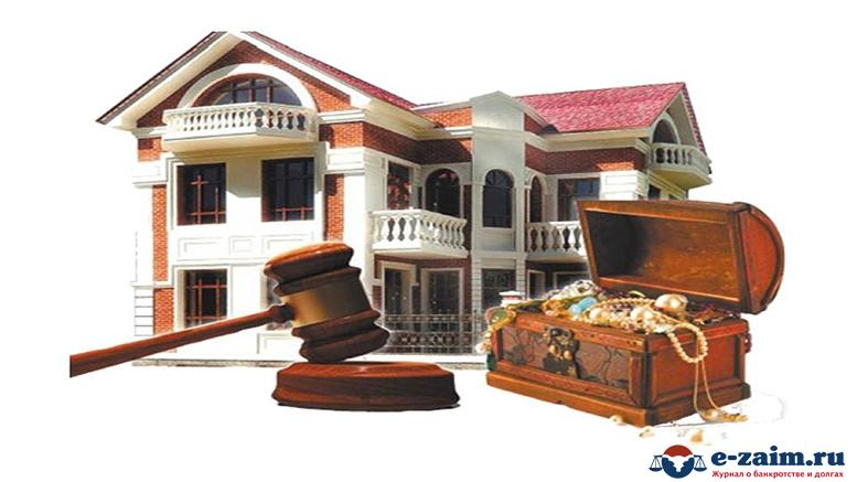 Аукционы по реализации и продаже конфискованного и арестованного имущества_2