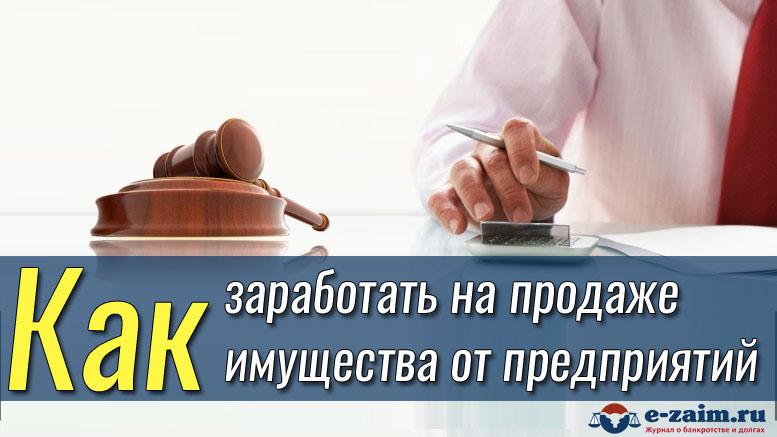 Кто может быть ликвидатором при ликвидации ООО — investim.info