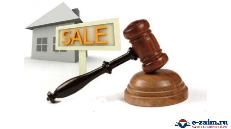 1f96f60bb33b Продажа залогового имущества банками с аукционов – Аукционы и торги ...