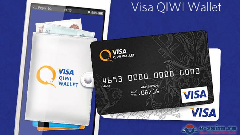 Взять займ 100000 на карту без отказа онлайн с плохой кредитной историей