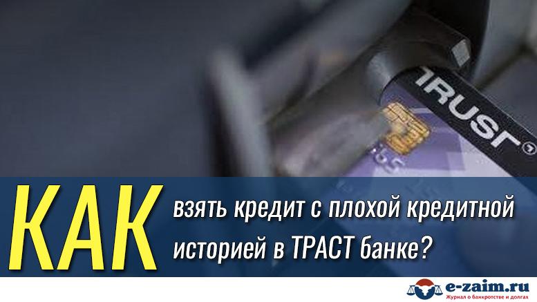 проверить авто по вин коду в гибдд официальный сайт бесплатно краснодарский край