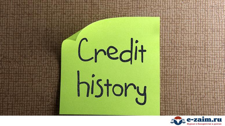 Кредит на карту срочно без проверки кредитной истории до 100000 до года