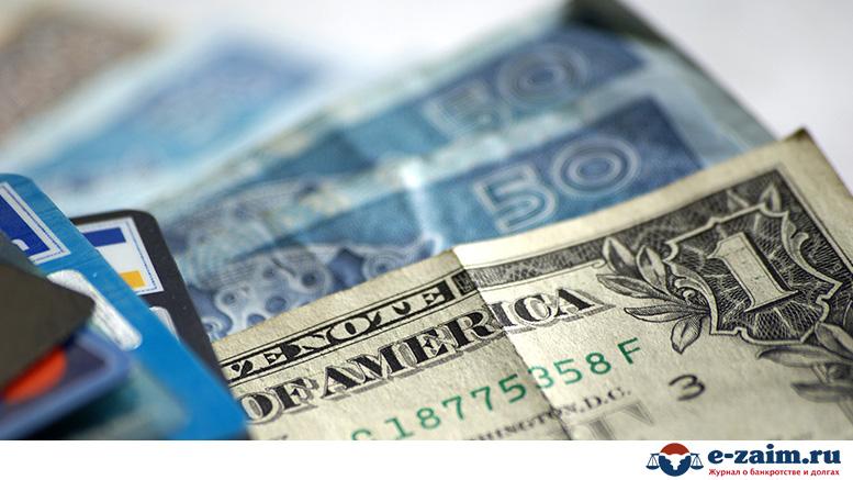 банк выдает кредитную карту gold