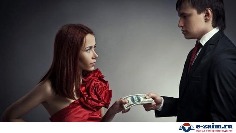 Алименты в браке: порядок взыскания