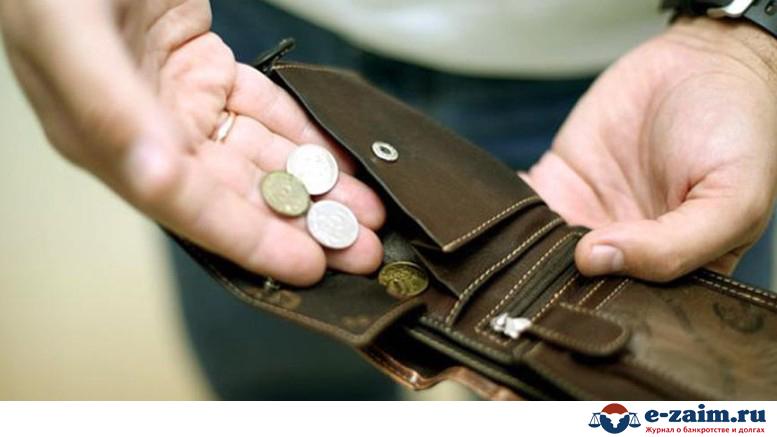 деньги в кредит безработным проверить долги в налоговой по инн юридического лица