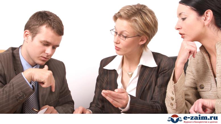 Как взять кредит с плохой кредитной историей в ТРАСТ банке?