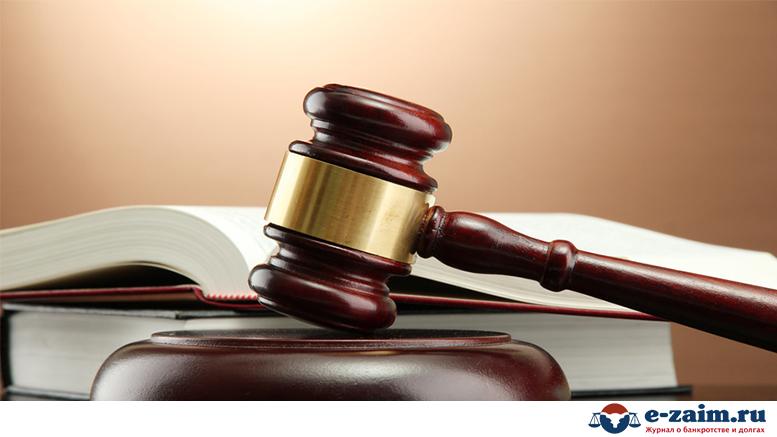 Решение суда взыскание задолженности по кредиту