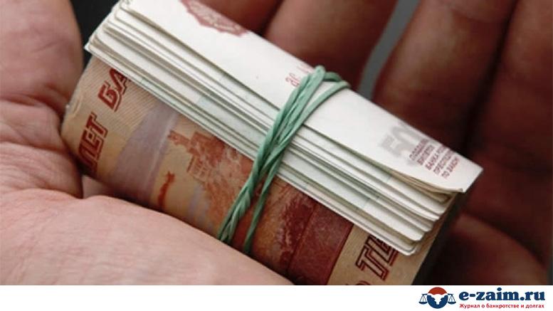 Розыск должников по кредитам