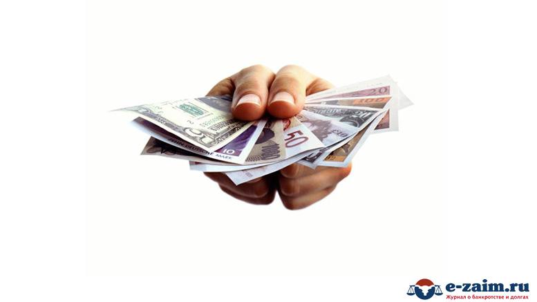 оплатить долг судебным приставам наличными