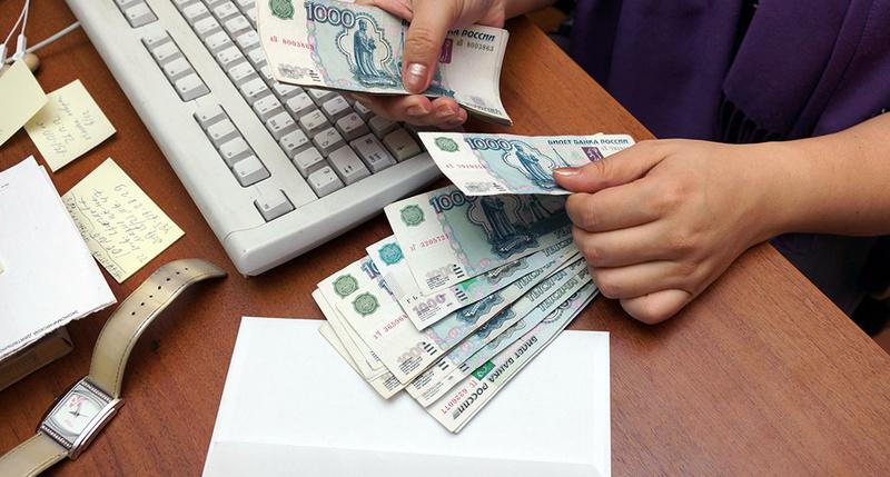 Как перевести деньги в РФ