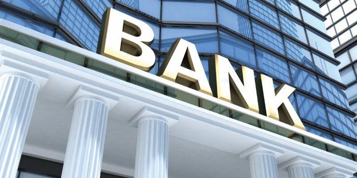 В каком банке взять кредит с маленьким процентом