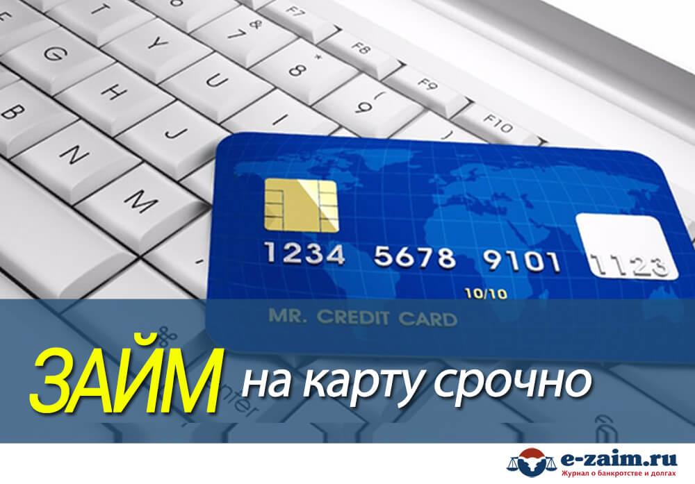 объем кредитов предоставленных физическим лицам