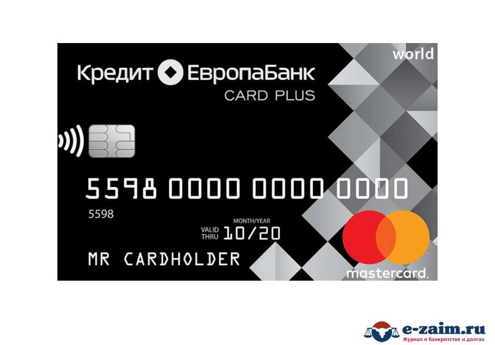 Кредитная карта Кредит Европа Банк