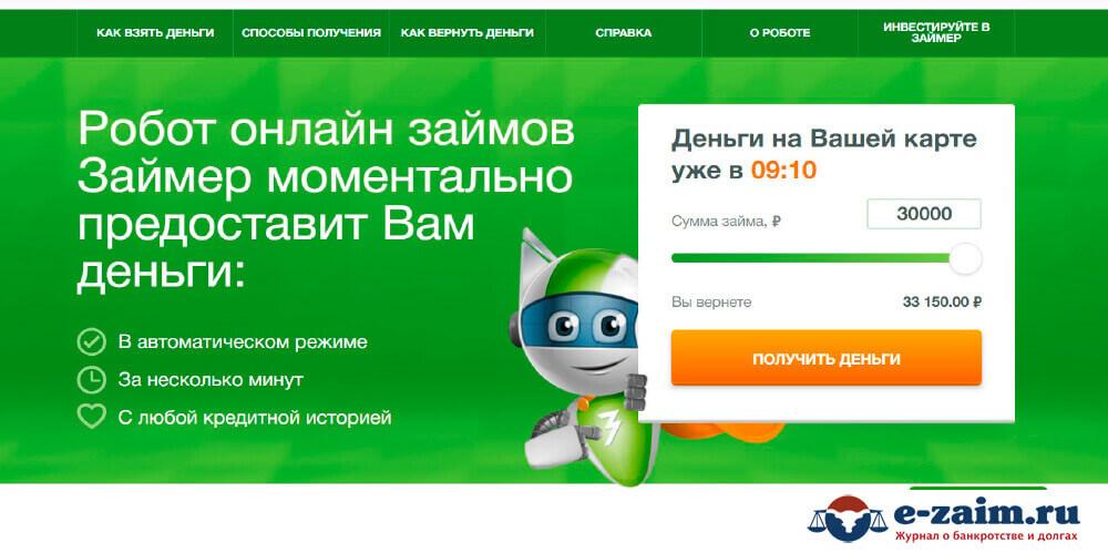 микрофинансовые организации кредиты для юрлиц взять кредит онлайн на карту в сбербанке
