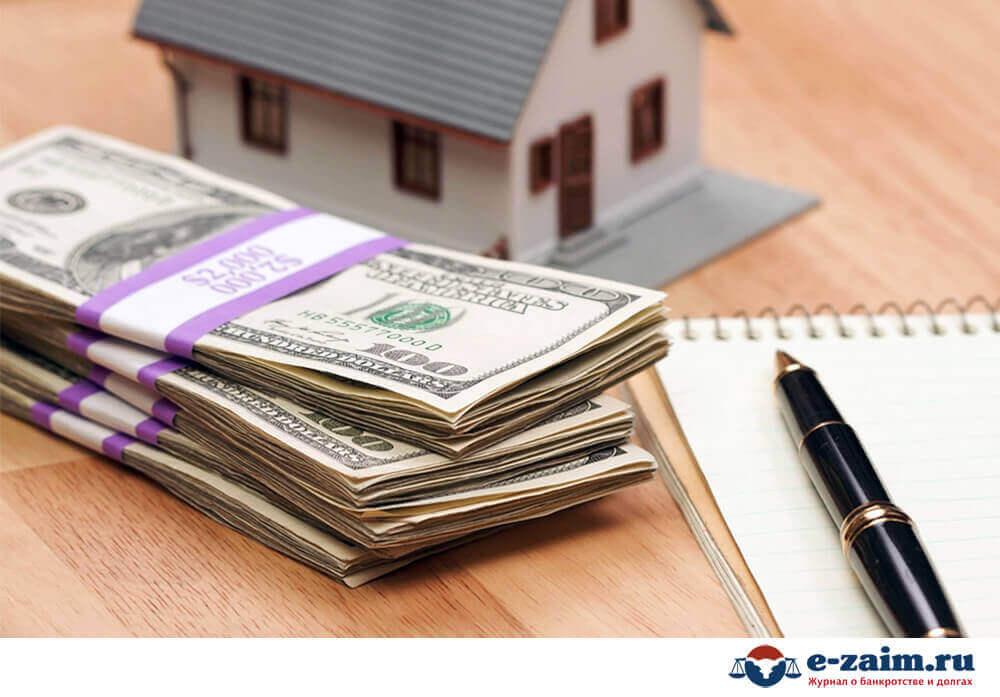 как получить ипотеку без справки о доходах