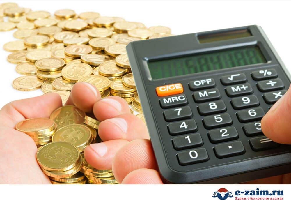 Потребительский кредит с низким процентом годовых