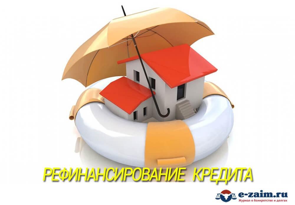 кредитные каникулы в восточном банке