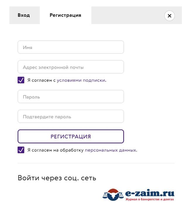 взять телефон в кредит онлайн заявка без первоначального взноса в евросети каталог