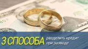 Два обручальных кольца на долларовых купюрах